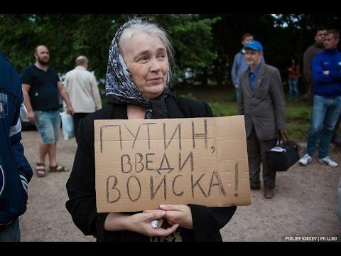 Сім'ї мирних жителів, які загинули на Донбасі, мають отримати особливий статус і допомогу держави, - Денісова - Цензор.НЕТ 4153