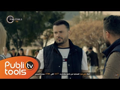 أنس كريم - كليب خدك تفاحة Anas Kareem - Khadek Tefaha [Music Video]2018