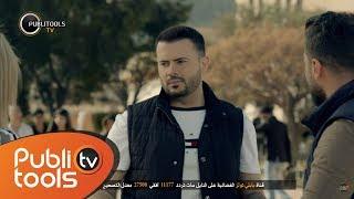 أنس كريم - كليب خدك تفاحة Anas Kareem - Khadek Tefaha [Music Video] 2018