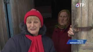Малые города России: Трестна - уголок Тверской области, где ещё можно услышать карельское наречие