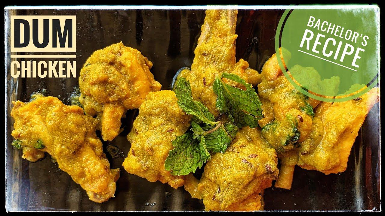 Dum Chicken in Tamil | தம் சிக்கன்