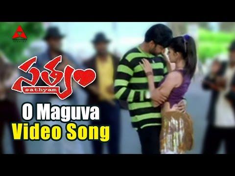 O Maguva Video Song || Satyam Movie || Sumanth, Genelia Dsouza