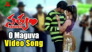 O Maguva Video Song || Satyam Movie || Sumanth, Genelia Dsouza