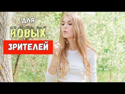 Николаев: Объявления - Раздел: Сайт знакомств - досуг