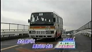 静岡朝日テレビ「とびっきり!しずおか」 2010年2月17日放送で紹介され...