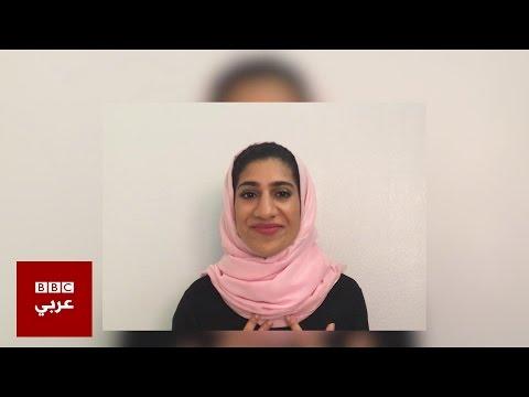 السودانية مها جعفر من طب الأسنان إلى الكوميديا- بي بي سي ترند
