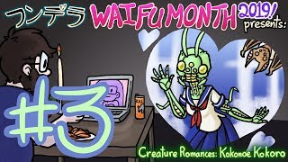 Let's Play: Creature Romances Kokonoe Kokoro - [Episode 3]