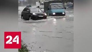 Сильнейший ливень превратил Красноярск в огромный водоем