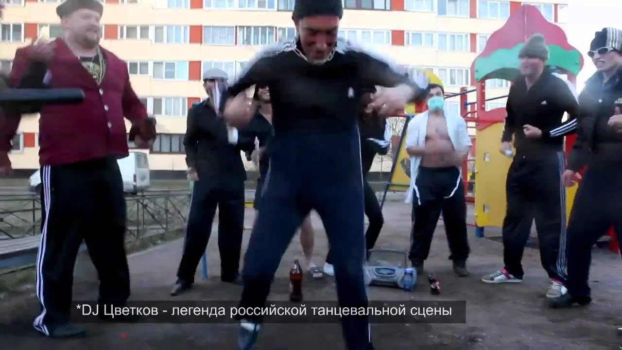 Crazy Dancing Russian Woman In