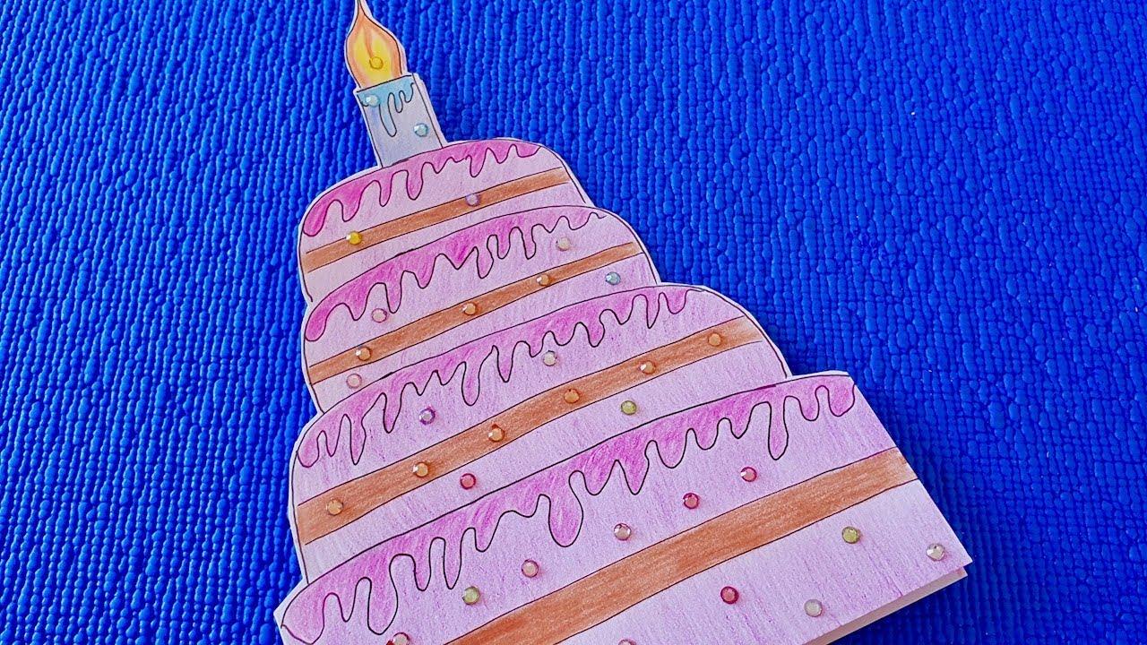 Открытки своими руками с тортом, приколы картинках надписями
