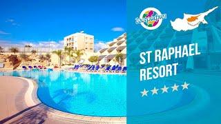 Сант Рафаэль Резорт 5*. St Raphael Resort 5*