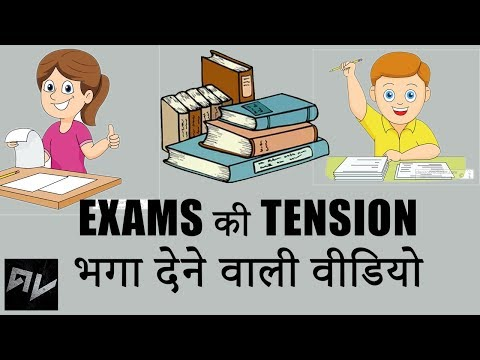 Study Motivation for Exam | Hindi Motivational video for students