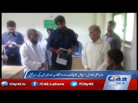 42 Report: CM Punjab surprise visit to General Hospital