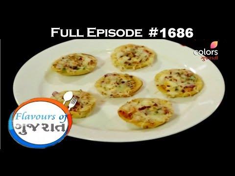 Flavours Of Gujarat - 19th August 2017 - ફ્લાવોઉર્સ ઓફ ગુજરાત - Full Episode