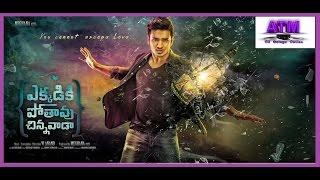 Ekkadiki Pothavu Chinnavada Movie Teaser   Nikhil   Hebah Patel   Nandita Swetha  