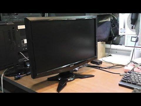 Мерцает изображение/подсветка. Монитор Acer G195HQV
