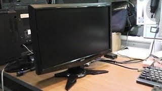 Мерцает изображение/подсветка. Монитор Acer G195HQV(, 2015-09-05T14:00:01.000Z)