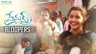 Premam Movie Bloopers | Fun On Sets | Naga Chai...