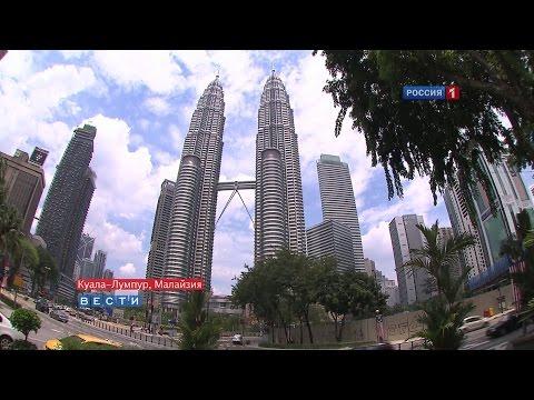 MH17: Малайзия не верит Украине / MH17: Malaysia don't trust Ukraine