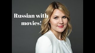 "Learn Russian with movies: 'Breakfast at Daddy's' - ""Завтрак у папы"" #1"