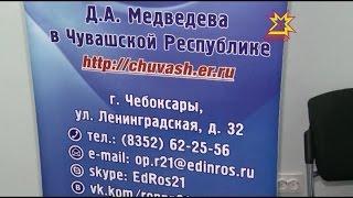 видео Прием граждан в Общественной приемной