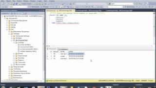 Урок 6. SQL. Основы MS SQL Server