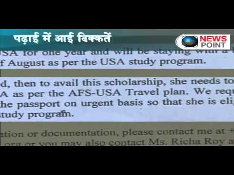 US scholarship holds Kashmir girl denied for passport because her uncle was a militant Travel Video