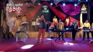 Download Hindi Video Songs - Kirtidan Gadhvi No Tahukar 3 - Promo   KIRTIDAN GADHVI   Nonstop   Gujarati Live Garba 2015