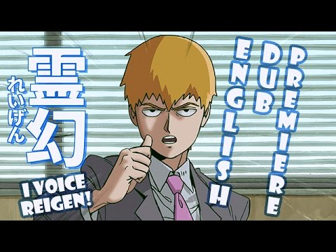 "Hear me as ""Reigen"" in MOB PSYCHO 100's English Dub - PREMIERING TONIGHT ON FUNIMATION.COM!"