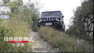 Test SUV BAIC BJ80C haydovchi.Xitoy Gelendvagen, UAZ emas! (Sharh va haydash)