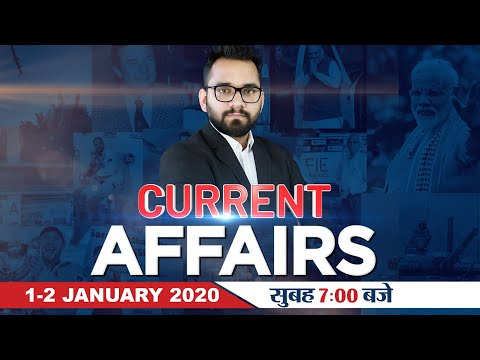 1 - 2 January Current Affairs 2020   Current Affairs Today   Daily Current Affairs 2020