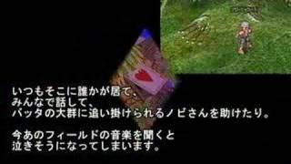 ragnarok online 思い出動画