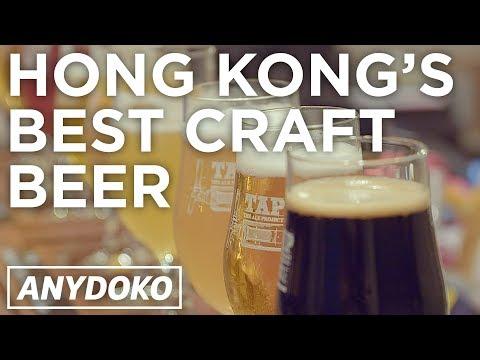 Craft Beer Tasting In Hong Kong