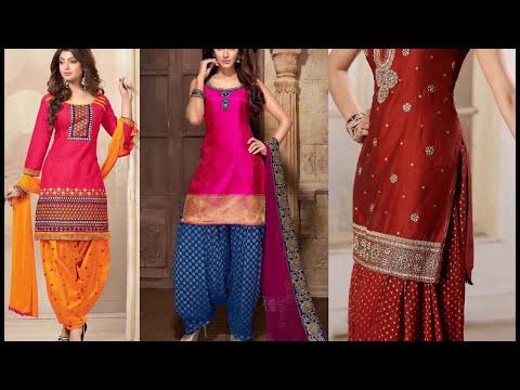 Latest Indian Patiala Punjabi shalwar kameez fashion 2017,
