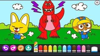 뽀로로 공룡 색칠놀이(Pororo Game)릴리와뽀로로