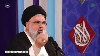 Muhamad bin Salman aur Yazeed kay Kirdar mein Mushabihat -Dec …