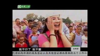 قناة صينية في جولة في المغرب 1