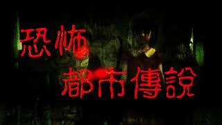 死小孩(全台首播) 聽說,小孩的怨氣,是最恐怖的詛咒… 導演:清水崇(Tak...