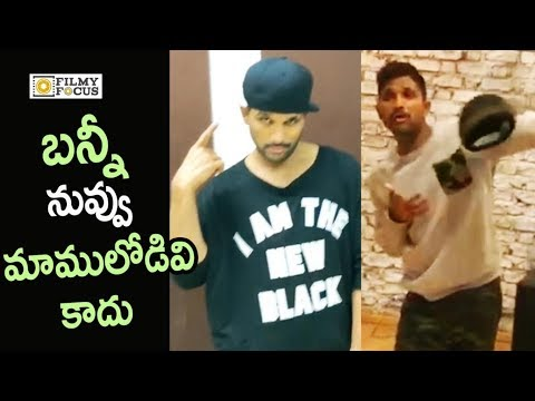 Allu Arjun Cap Tricks | Lover Also Fighter Also Song Making Video | Naa Peru Surya Naa Illu India