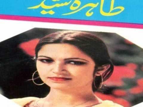 Tahira Syed - Mehndi Se Likh Gori Haath - Wedding Song