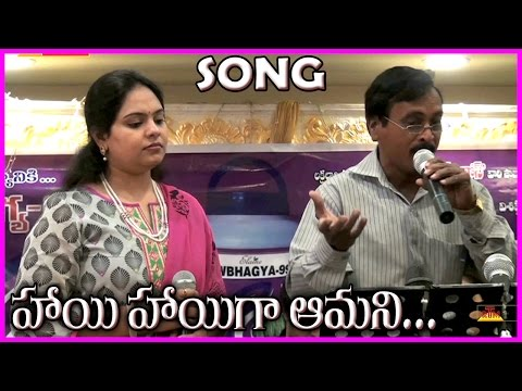 Hayi Hayiga Amani Sage - ANR Telugu Superhit Songs / ANR Old Hit Songs / Telugu Latest Hit Songs
