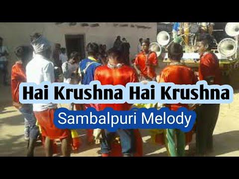 Hai krushna hai Krishna boli jauchhe jibana