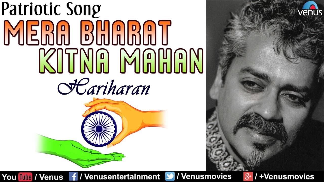 Dil hamara hua hai song 320kbps (hariharan) download-320kbps. Com.