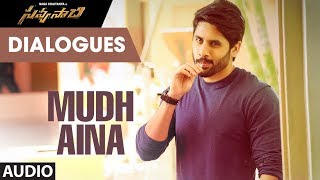 Mudh Aina Dialogue | Savyasachi Movie | Naga Chaitanya, Nidhi Agarwal | MM Keeravaani