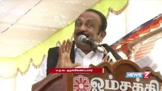 Agam Puram 11-05-2016 Political Show | News7 Tamil