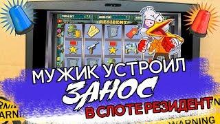 Видео как Саня выиграл в казино Вулкан 22 965 рублей на Фруктовом коктеле!! Смотри и учись!