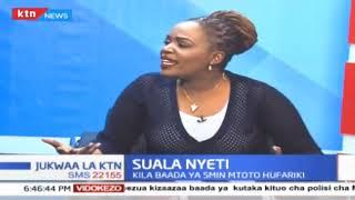 Suala Nyeti: 76% ya wavulana wanadhuluiwa