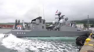 ミサイル艇「わかたか」 大湊出港
