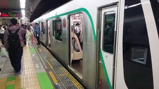 東急2020系 渋谷進入~発車