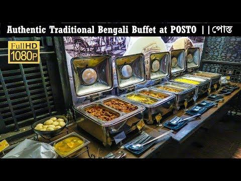 পোস্তর  বাঙালি বুফে  || Authentic Traditional Bengali Buffet Of POSTO , Garia Kolkata